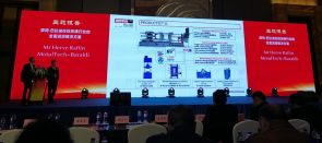 "FORUM ""INNOVATION & DEVELOPMENT"" CHINA DIE CASTING 2018"